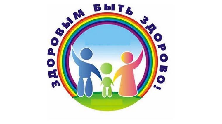 Детская поликлиника 6 дзержинский район